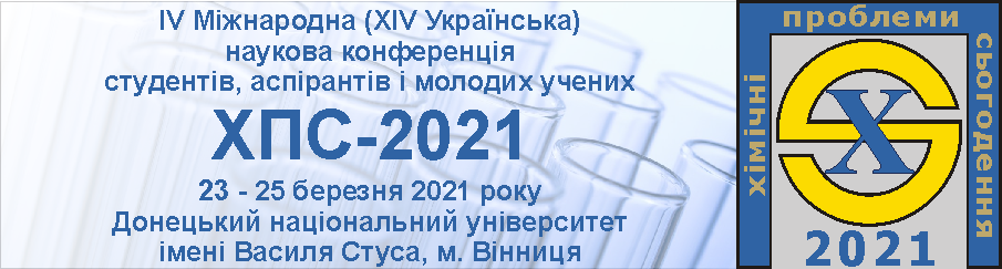 https://sites.google.com/a/donnu.edu.ua/hps/home/HPS-2021_banner_UA.png